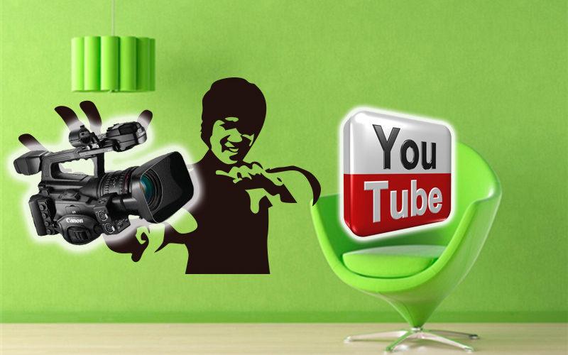 Como se un Youtuber famoso