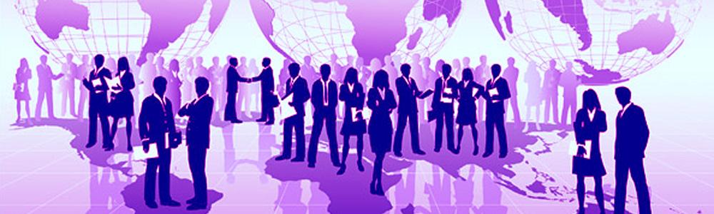 El capital humano en el extranjero una variable muy importante